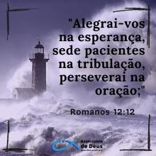 Alegria, Paciência e Perseverança